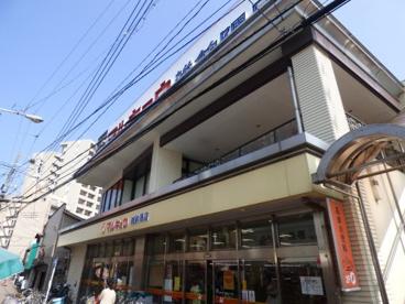 マルキョウ 雑餉隈店の画像1