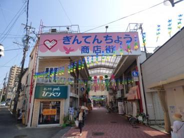 銀天町商店街の画像1