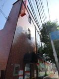 (株)西日本シティ銀行 雑餉隈支店