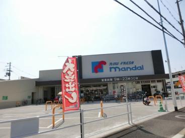 万代 大蓮北店の画像1