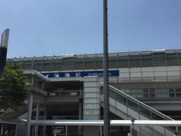 大阪モノレール「柴原」駅の画像2
