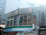 ファミリーマート北浦和駅東口店