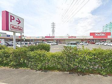 マックスバリュ平塚河内店の画像1