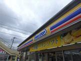 ミニストップ 川口上青木店