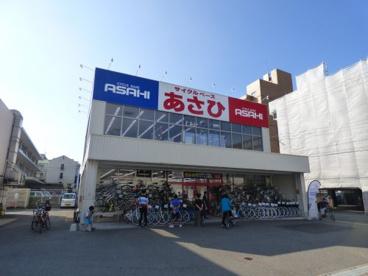 サイクルベースあさひ 大橋店の画像1