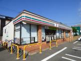 セブン‐イレブン 福岡向野1丁目店