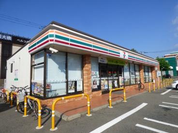 セブン‐イレブン 福岡向野1丁目店の画像1
