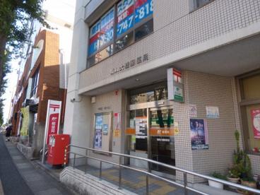 福岡大橋郵便局の画像1