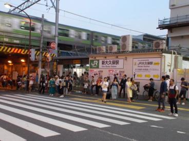 新大久保駅の画像1