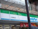 ファミリーマート川口駅東口店