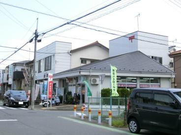 鶴ヶ島鶴ヶ丘郵便局の画像1