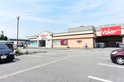 バロー 本郷店の画像1