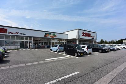 (株)大阪屋ショップ 本郷南店の画像1