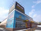 MEGAドンキホーテ 神戸学園都市店
