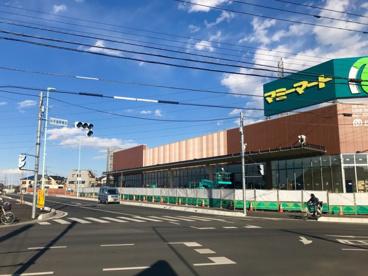マミーマート所沢青葉台店の画像1
