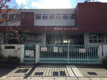 藤井寺北小学校の画像1