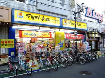 マツモトキヨシ 中村橋駅前店の画像1