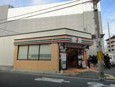 セブン-イレブン大阪桜宮高校前店