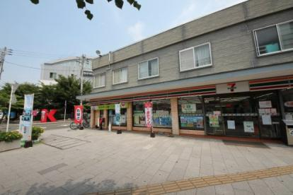 セブン‐イレブン 平塚南口店の画像1