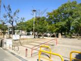 高井田公園