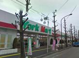 ヨークマート富士見店