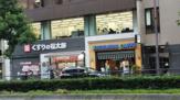 くすりの福太郎 麹町店