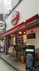 麹町ダイナーの画像1