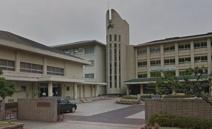 城山北中学校