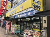 薬のヒグチ 福島駅前店