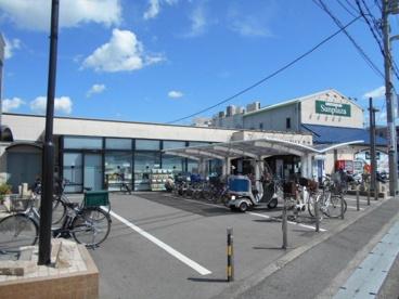 サンプラザ小山店の画像1