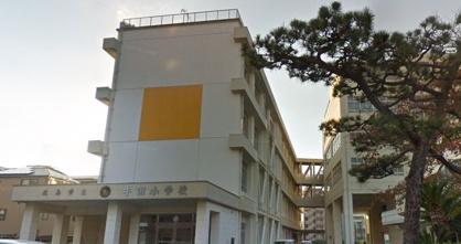 牛田小学校の画像1