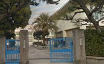 大芝小学校