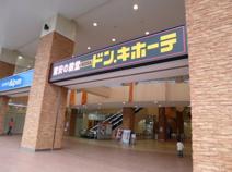 MEGAドン・キホーテ龍ケ崎店
