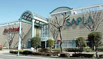 ショッピングセンター サプラ