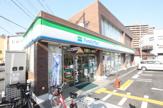 ファミリーマート新喜多東店