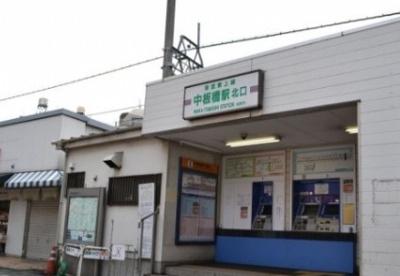 中板橋駅の画像1