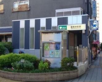 板橋本町駅の画像1