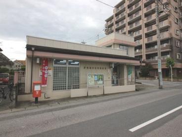 伊勢崎中央町郵便局の画像1