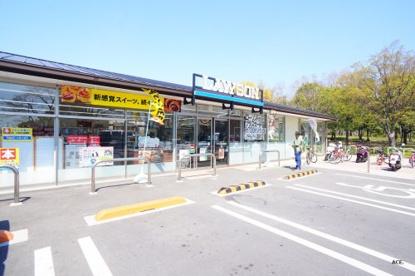 ローソン久宝寺緑地店の画像1