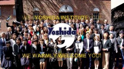 ヨシダ日本語学院の画像1
