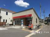 福岡郵便局