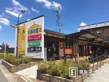 カットボックスドミー 福岡店の画像1