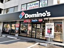 ドミノ・ピザ岡崎欠町店