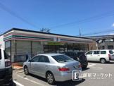 セブン-イレブン岡崎福岡町店