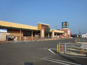 グラード姶良店の画像1