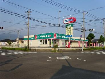 ドラッグセイムス姶良松原店の画像1