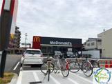 マクドナルド 加古川河原店