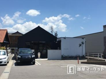 Ai-ney Plus バロー福岡店の画像1