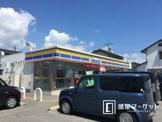 ミニストップ 岡崎下和田店