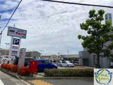 (株)マルアイ 米田店